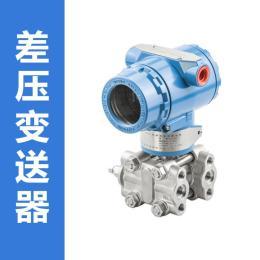 差压变送器厂家4-20mA 差压传感器价格 Hart协议 吉创