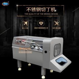 赣云350型切丁机冻肉鲜肉切丁机肉类加工设备