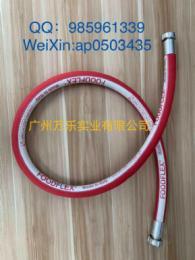 福德仕食品級軟管FOODFLEXF-0031