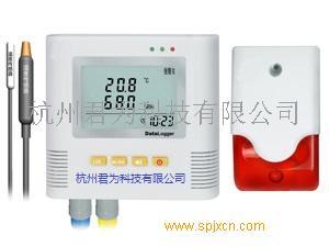 君为科技 智能报警温湿度记录仪