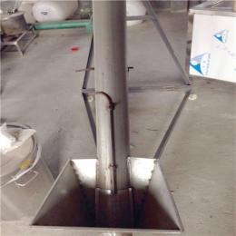 U型绞龙粮食螺旋提升机  颗粒粉末螺旋输送机厂家