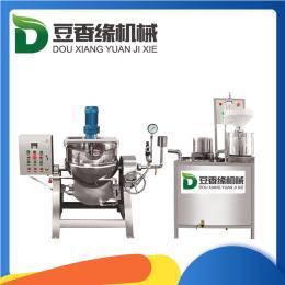 全自动豆腐机 格 小型全自动豆腐机厂家豆香缘包教技术