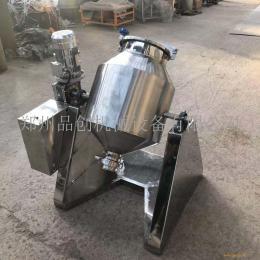 奶茶粉鼓式搅拌机100公斤咖啡粉混合机 水果干不锈钢搅拌机