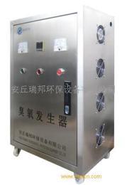 臭氧消毒机 臭氧发生器  山东实力制造商 定制 批发  价格优惠