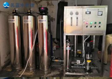 重慶沃藍LRO-400G型商務純水機,商用純水設備
