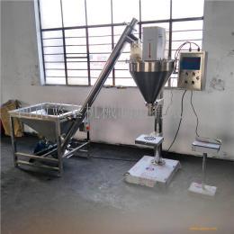 高精度白砂糖包装机 不锈钢淀粉灌装机 自动计量食用盐冲包机