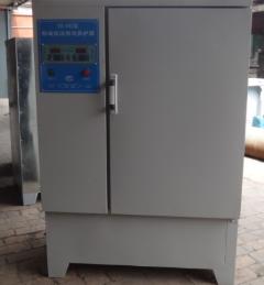 水泥标准养护箱(加湿器维护)-40B标准养护箱