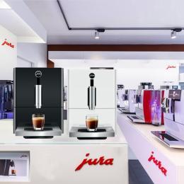 JURA/优瑞 741 A1进口家用全自动咖啡机上海总代理