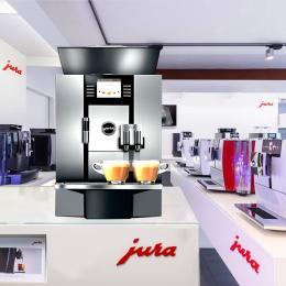 JURA/优瑞GIGAX7商用全自动咖啡机上海总经销