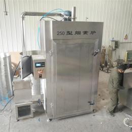 250型蒸煮炉
