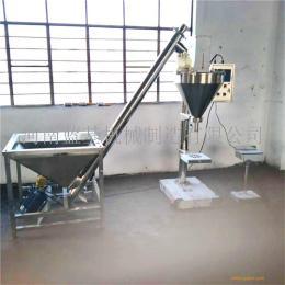 不锈钢食品用粉末灌装机 高精度核桃粉冲包机 电子计量葡萄糖包装机