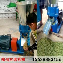 草粉饲料造粒机、牛羊养殖饲料颗粒加工机、畜牧场、家禽养殖场饲料造粒机