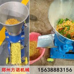 谷糠饲料颗粒机、粮食饲料加工厂饲料造粒机、结构简单、适应性广