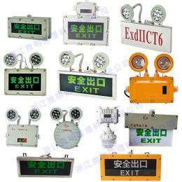 IP66防爆安全出口指示燈 IP66防爆安全疏散指示燈