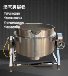 可倾式夹层锅 蒸汽式夹层锅 电加热式夹层锅