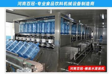 全套大桶纯净水生产设备-纯净水生产线定制厂家