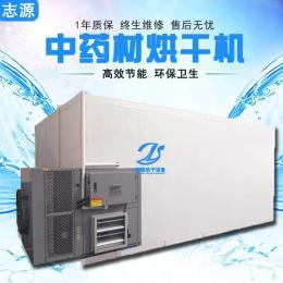 批发特价热泵中药材烘干机 节能环保中药材热风循环烘箱
