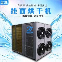 批发空气能挂面烘干机顶吹风更垂直干燥设备