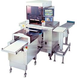XL-AS1BR-35 全自动蔬菜包装机 进口蔬菜包装机,蔬菜打包机