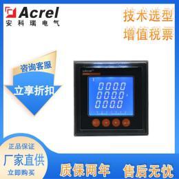 供应厂家多功能电度表价格
