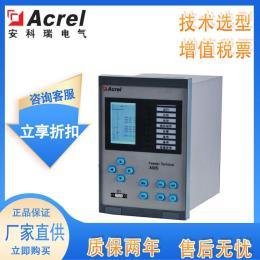 35KV變配電系統保護測控裝置選型