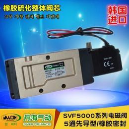韩国DANHI丹海VF5120~5520两位五通电磁阀