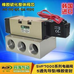 韓國DANHI丹海氣動換向閥6分電磁氣閥VF7120
