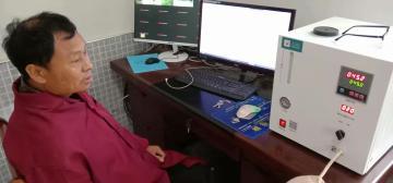 液化气站液化气成分快速分析仪