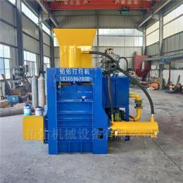 徐州全自动稻壳压块机 套袋型谷壳液压打包机厂家直销