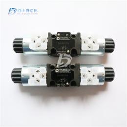 迪普马电磁换向阀DS3-S4/11N-A230K1