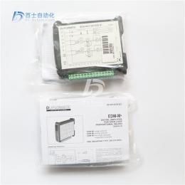 EDMPC/20迪普马数字放大器