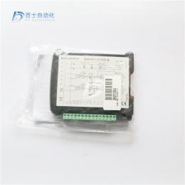 EDM-M111/20E0迪普马数字放大器