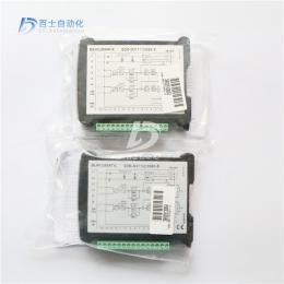 EDM-M3111/20E0迪普马数字放大器