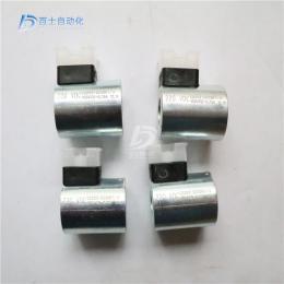 C20.6S3-A110K1/10迪普马电磁阀线圈