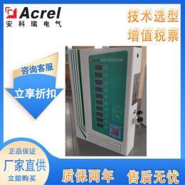 小区物业智能电瓶车充电桩ACX10B-YH刷卡扫码微信支付宝