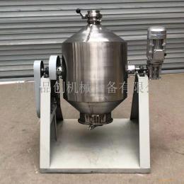 食品添加劑鼓式攪拌機 藕粉核桃粉混合機 五香調料粉攪拌機