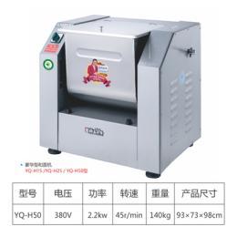 供应版商用50kg和面机精装版多功能压面机