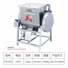 供应商用全不锈钢压面机多功能简装版220v