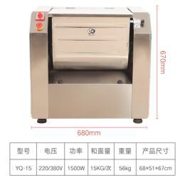 供应商用全不锈钢揉面机多功能搅拌机打面机