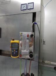 便携式蒸汽品质测试系统