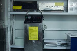 合肥臭氧消毒机报价 多类型臭氧发生器厂家