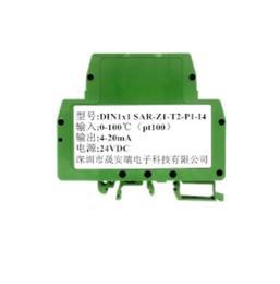 pt100转0-10V/4-20mA热电阻隔离器