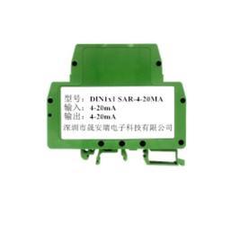 0-10MA转4-20mA信号分配器