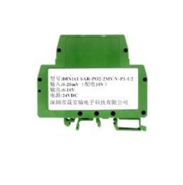 0-30mV/0-100mV转0-10V隔离放大器