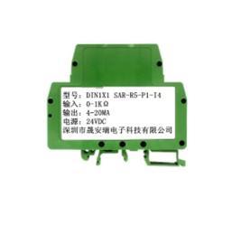 0-1KΩ/0-5KΩ电阻转4-20mA信号隔离器