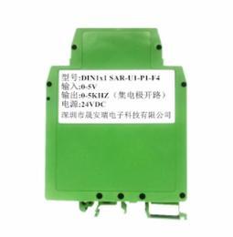 4-20ma转频率0-5KHZ/0-10KHZ脉冲隔离器