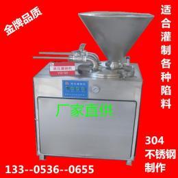 灌香肠机  腊肠液压灌肠机