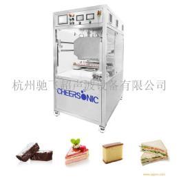 水果蛋糕的切割方案 - 全自动蛋糕生产线视频 - 杭州驰飞