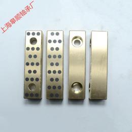 上海皋顺 自润滑耐磨板 石墨滑块无油固体镶嵌铜滑板 厂家直销