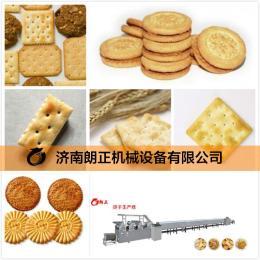 呼和浩特饼干生产线 酥性饼干成型机 做饼干用什么机器